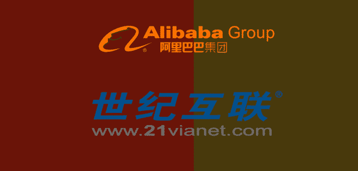 Alibaba Join Hands with 21Vianet to Deploy Cloud-based IDC Services